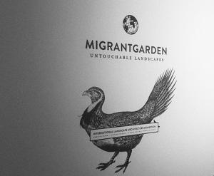 Migrant Garden, il progetto che coniuga architettura e ambiente